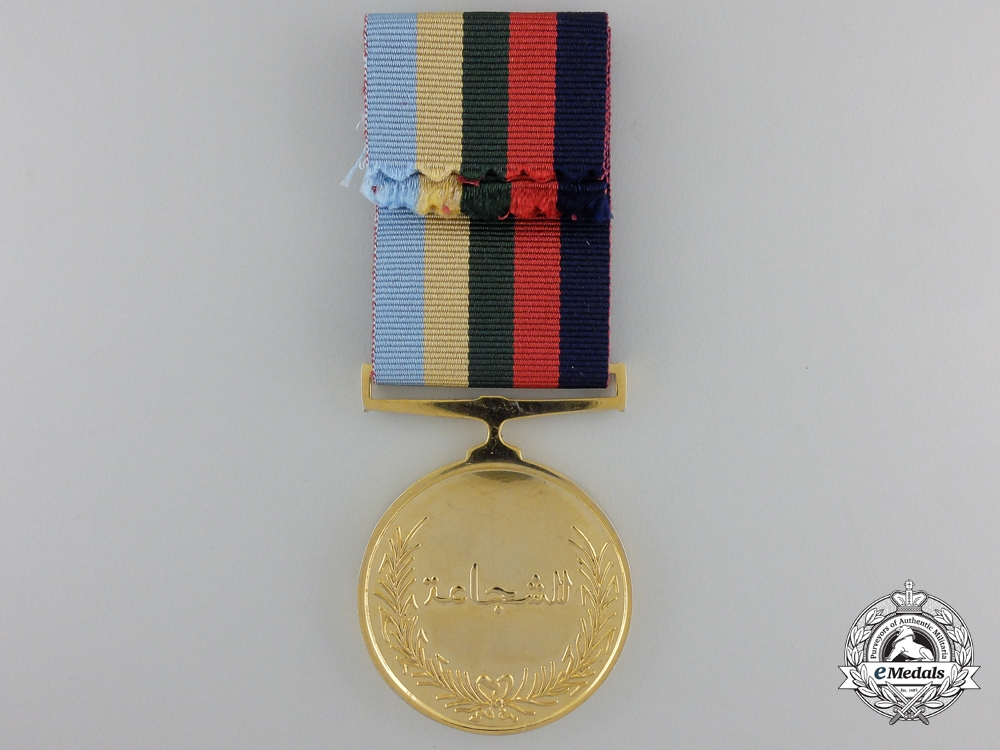 A Sultan's Bravery Medal of Oman