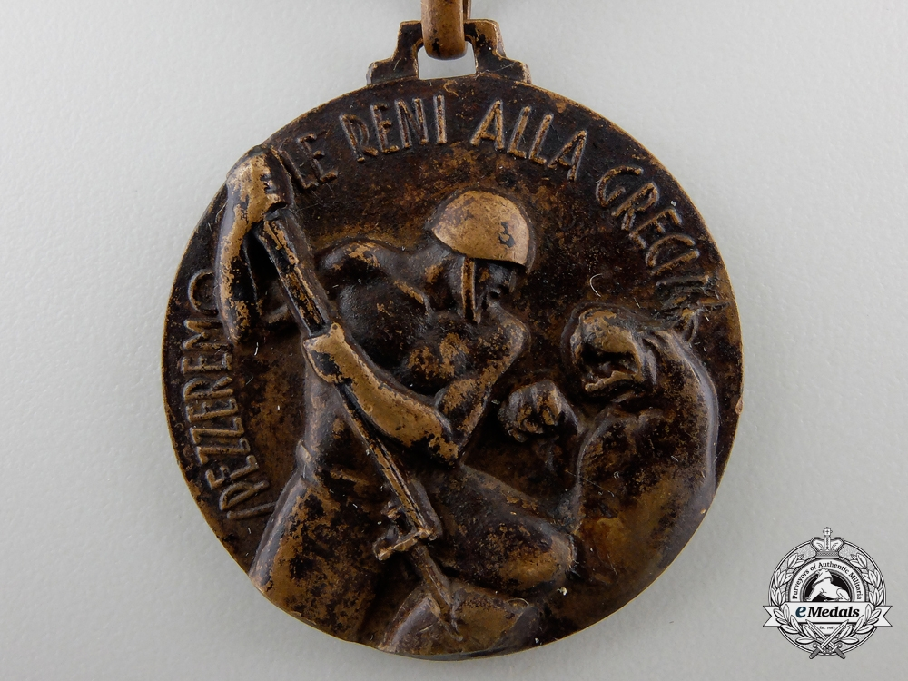 Italy. A Greek War Campaign Medal 1940-1941