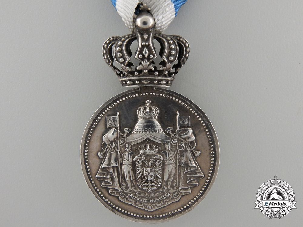 A Serbian Medal for Service to the Royal Household 1903-1921