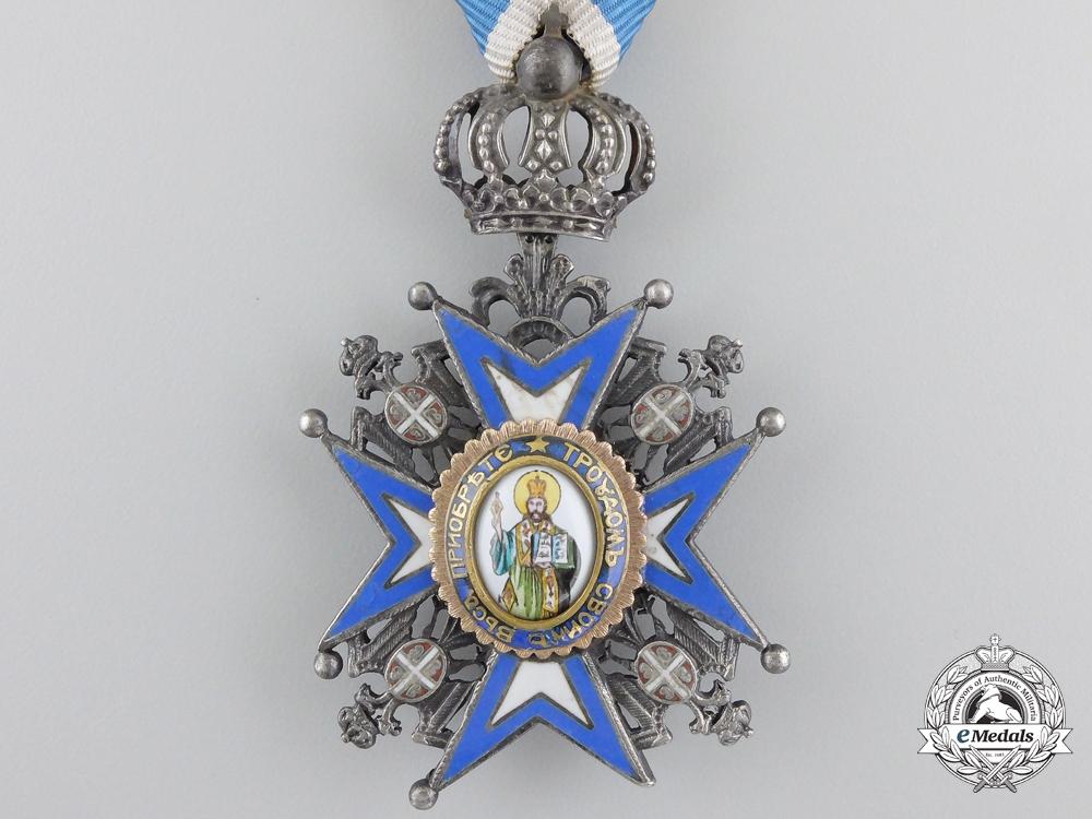 A Serbian Order of St. Sava; Fifth Class Knight