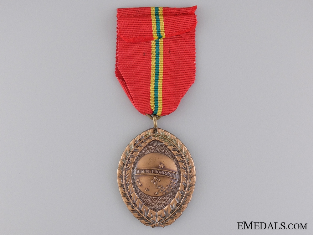 "An Army ""Blood of Brazil"" Medal"