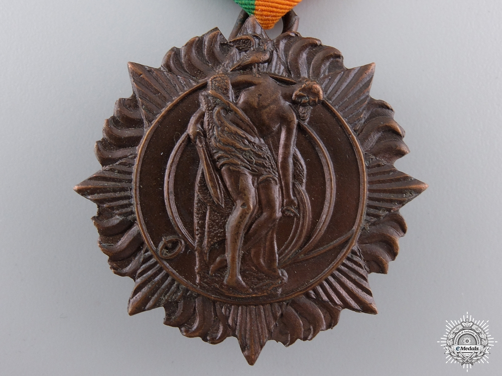 A 1916 Irish Service Medal