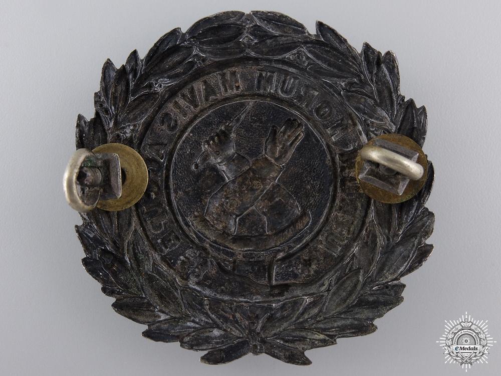 """An Officer's """"Utrum Horum Mavis Accipe"""" Badge"""