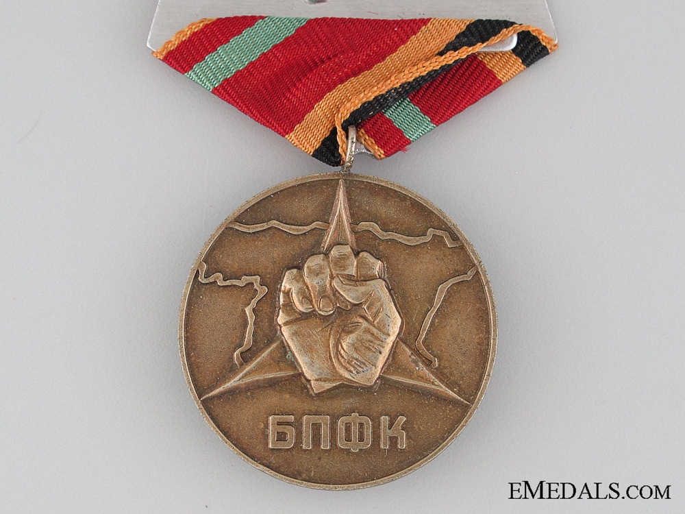 Spanish Civil War Commemorative Medal 1936-39
