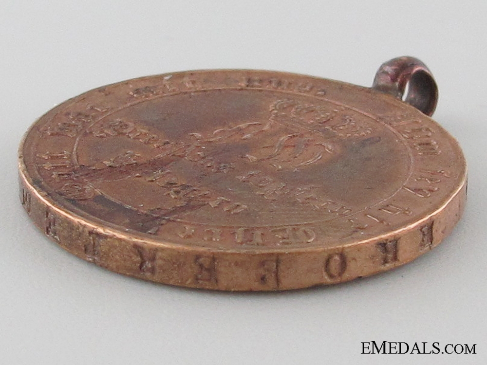 Prussian 1813-1815 Campaign Medal