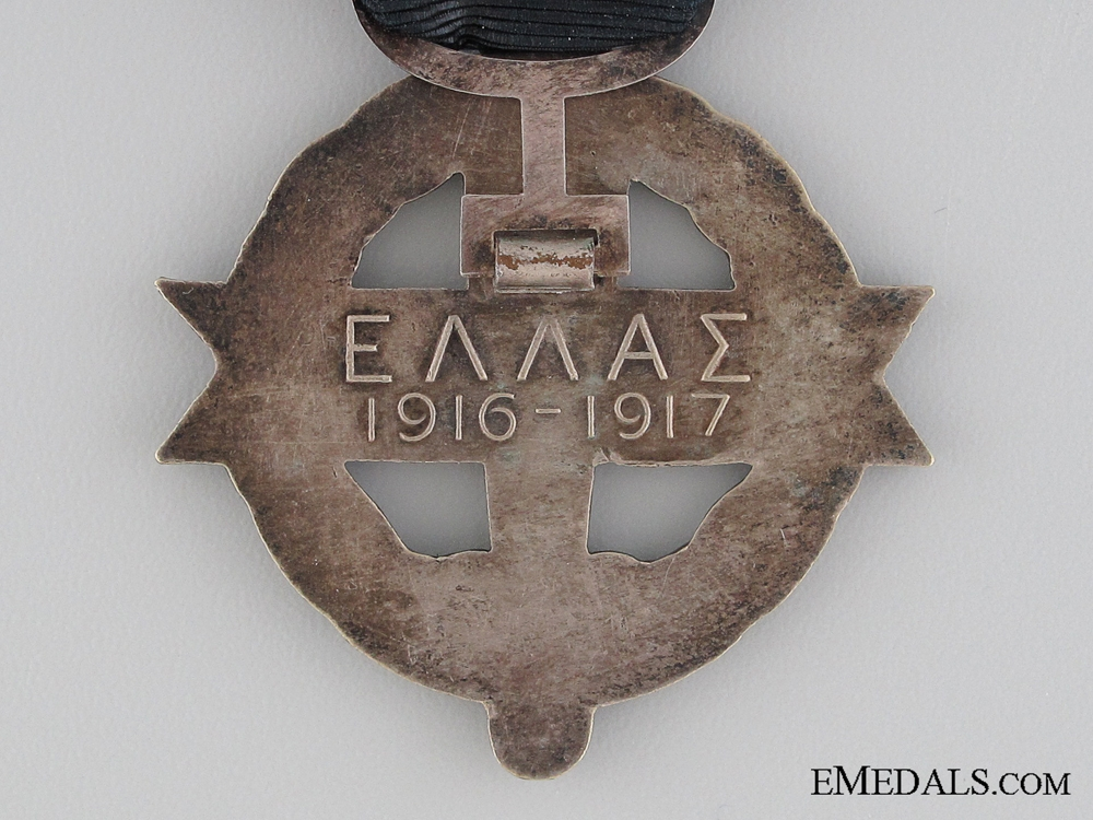 Greek War Cross 1916-1917