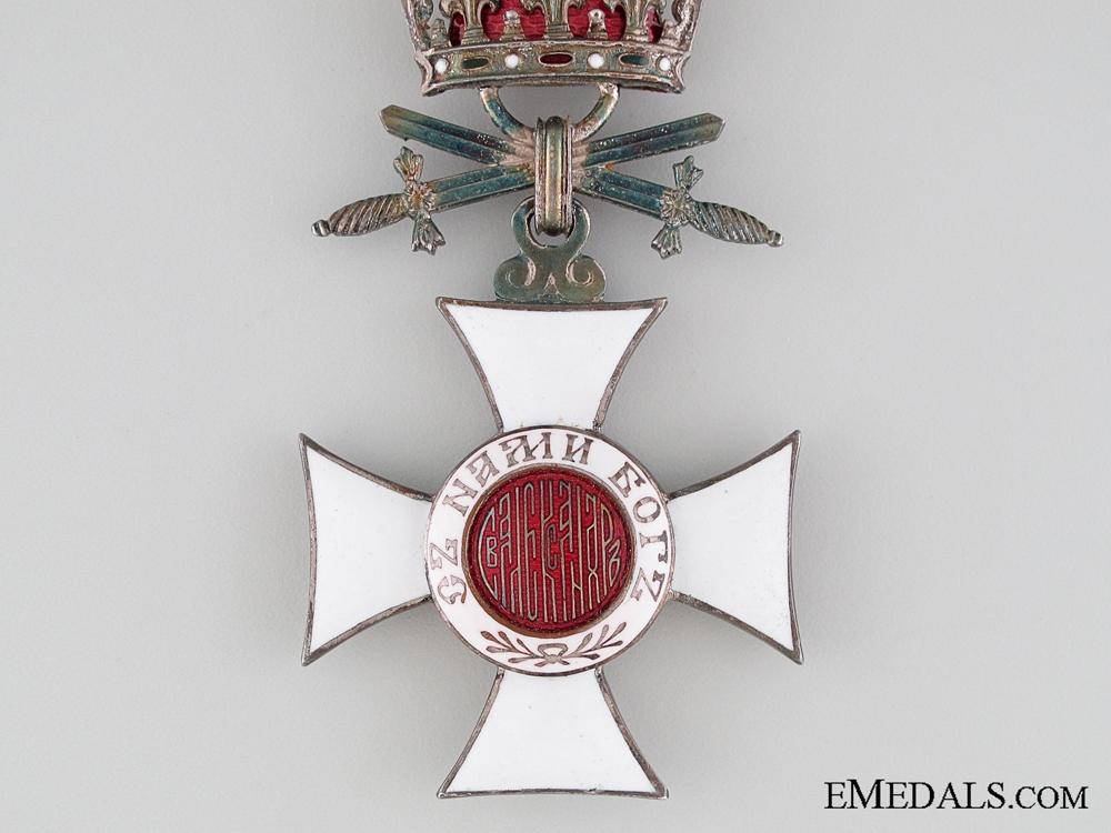 Bulgarian Order of St. Alexander; fifth class