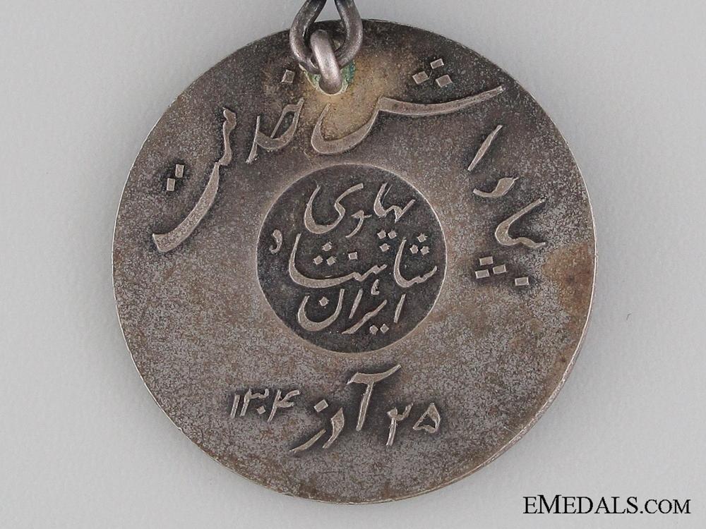 The Iran Order of Homayoun; Silver Grade Medal