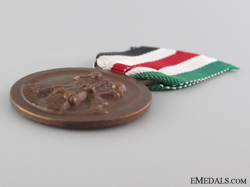 German Italian Africa Campaign Medal