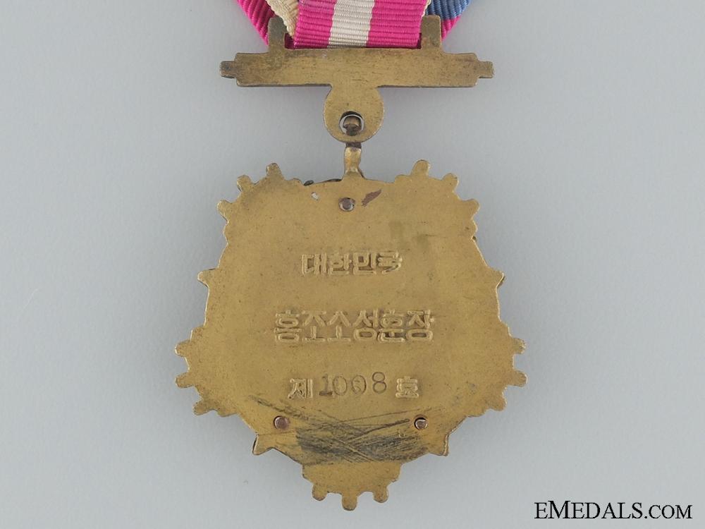 The Korean Order of the White Star; Third Class
