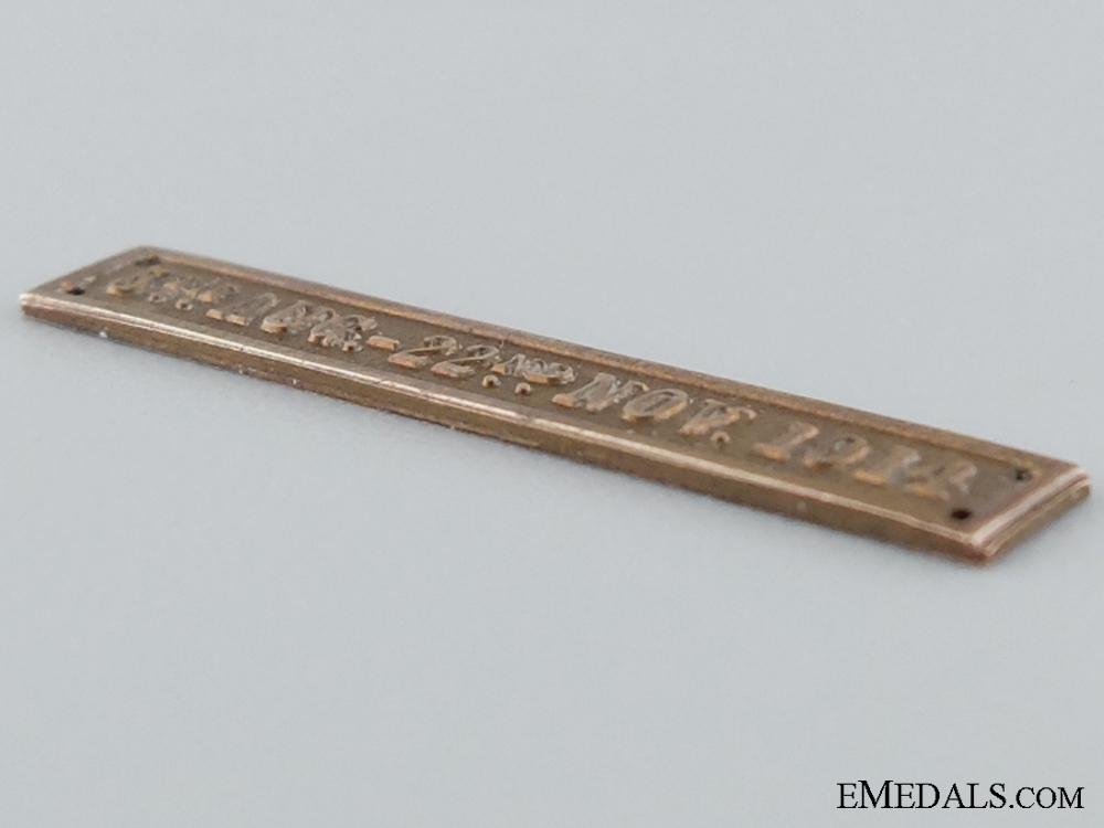WWI 1914 Star (AKA Mons Star) Clasp