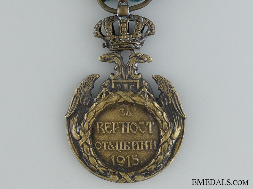 Serbian Loyalty to the Fatherland Medal