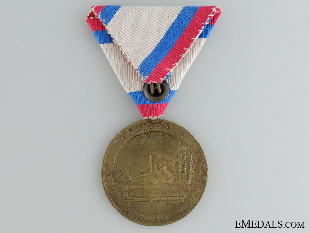 The Battle of Kosovo Anniversary Medal
