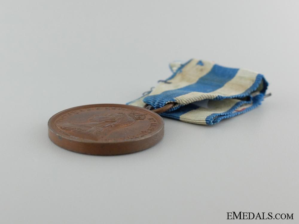 An 1887 Queen Victoria Golden Jubilee Medal