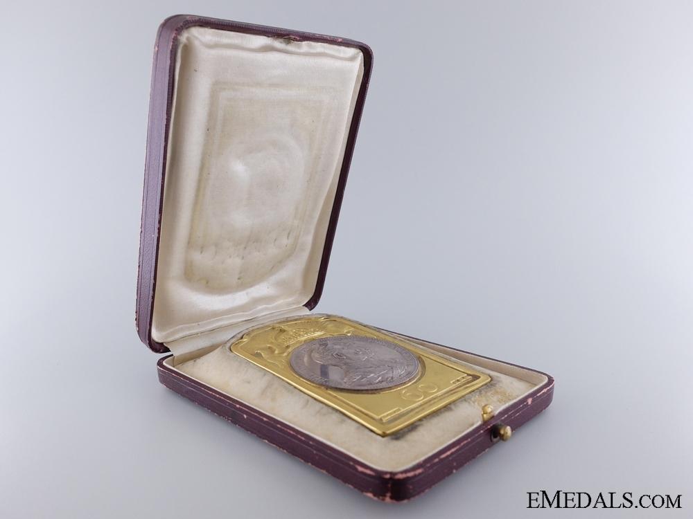 Prussian King Wilhelm & Augustine Victoria Jubilee Plaque; Cased