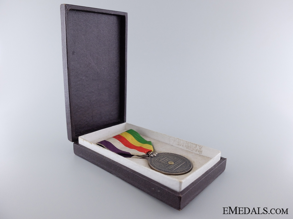 Showa Enthronement Commemorative Medal; Cased
