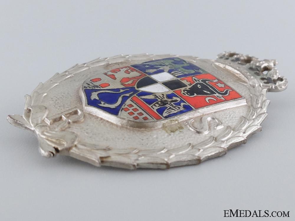 Romanian Sport Organization Badge; Second Class