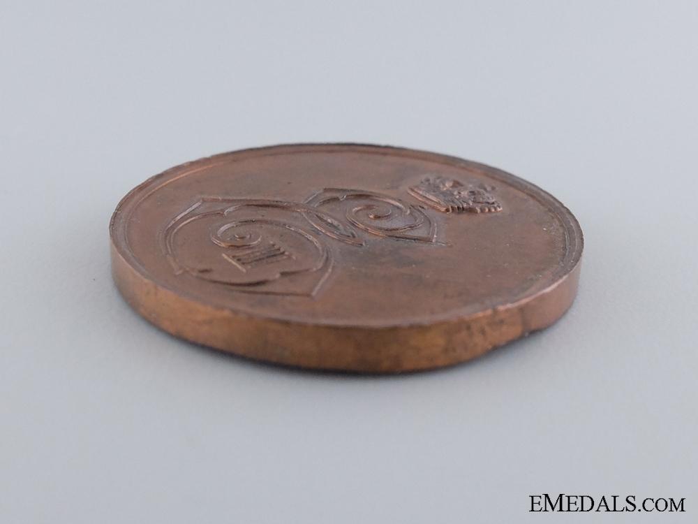 1915-16 Saxe-Altenburg Bravery Medal