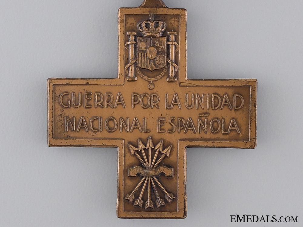 An Italian Spanish War Cross 1936