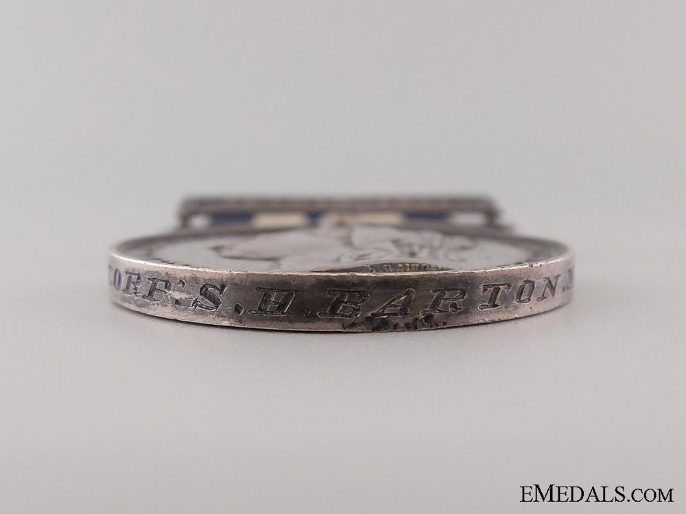 1882-89 Egypt Medal