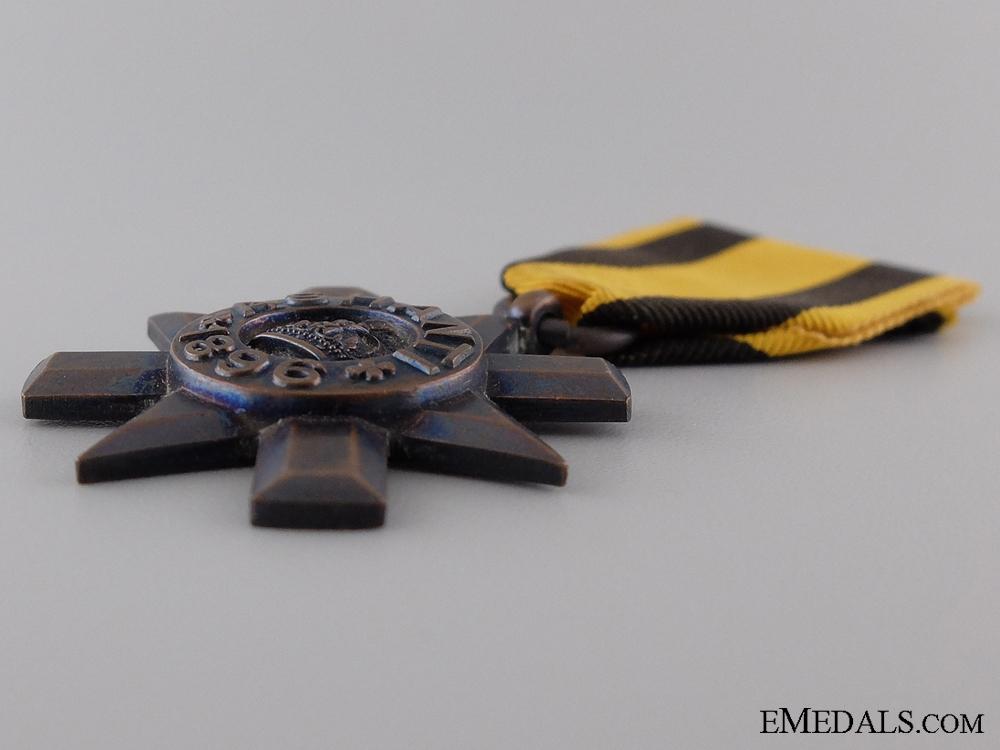1896 Ashanti Star; Unnnamed