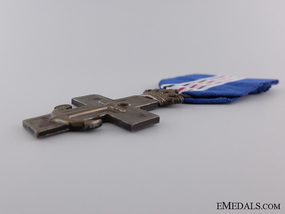 A Greek Royal Navy Campaign Cross 1940-1944