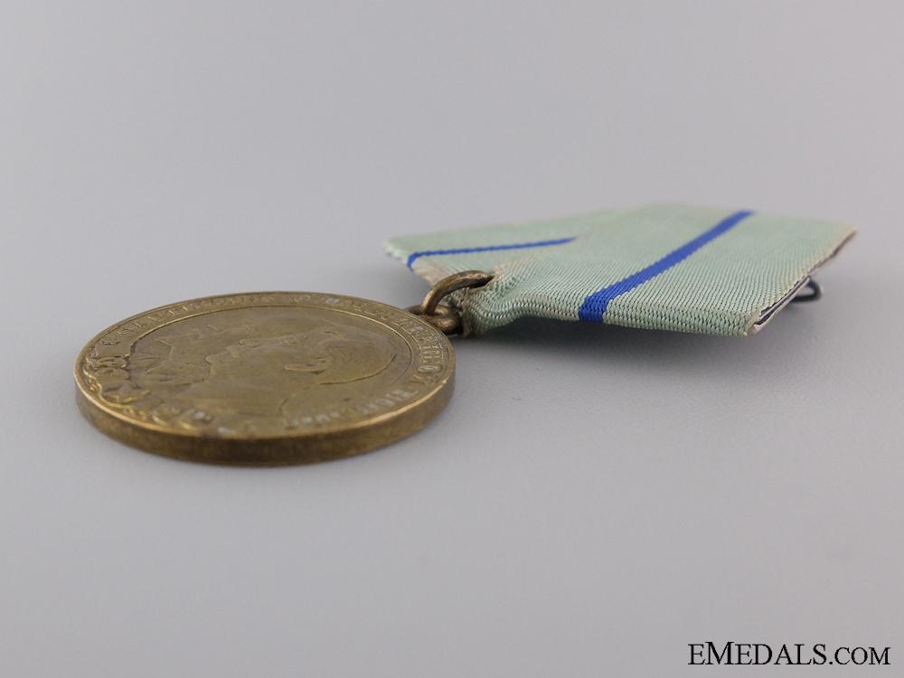 A 1943 Russian Partisan Medal; Second Class