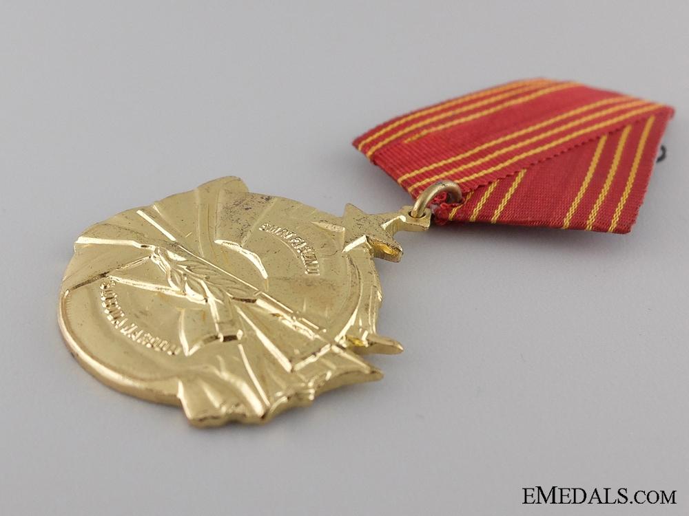 A Second War Yugoslav Order of Bravery; IKOM Zagreb