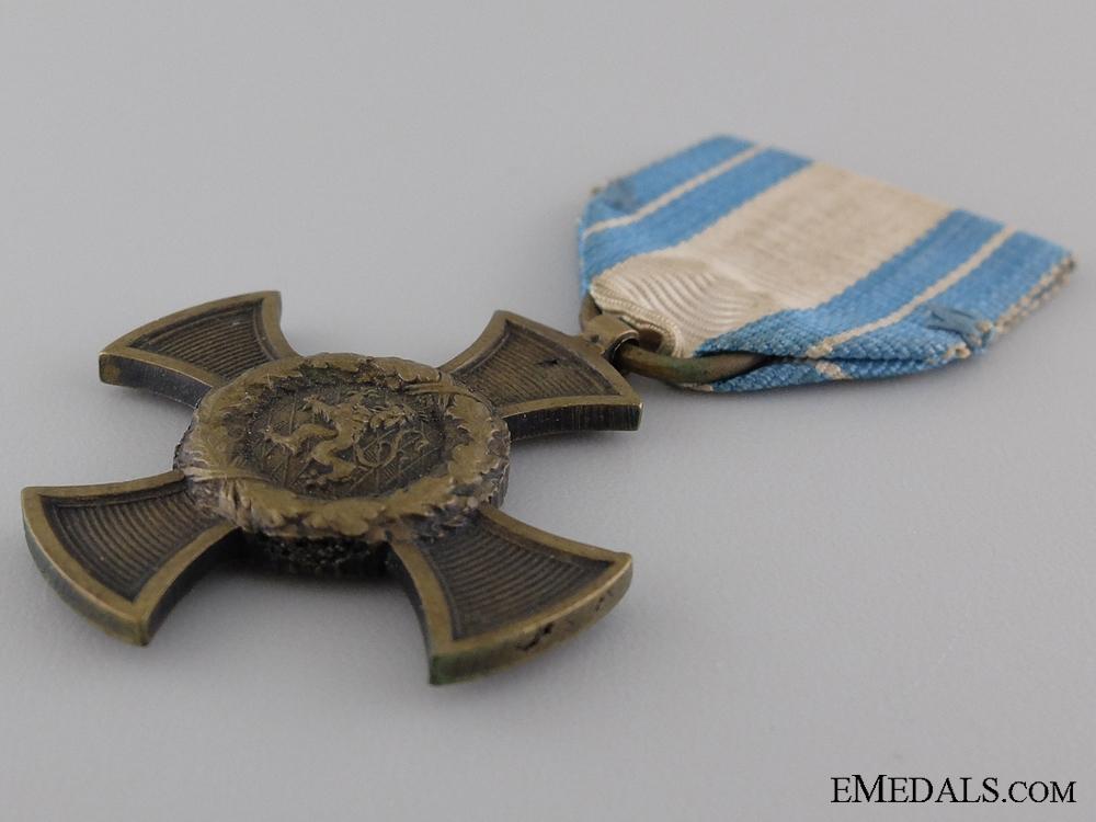 An 1866 Bavarian Campaign War Cross for Austria