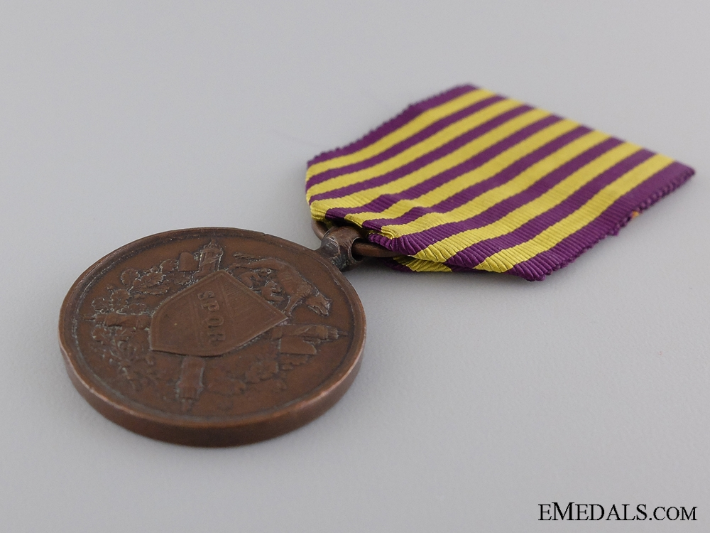 An 1870 Liberation of Rome Commemorative Medal