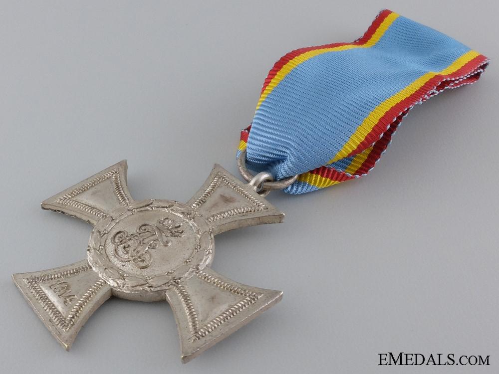 A 1914 Mecklenburg Strelitz Bravery Cross; Second Class