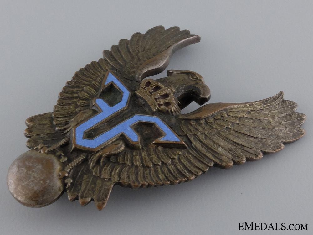 A First War Romanian Pilot's Badge