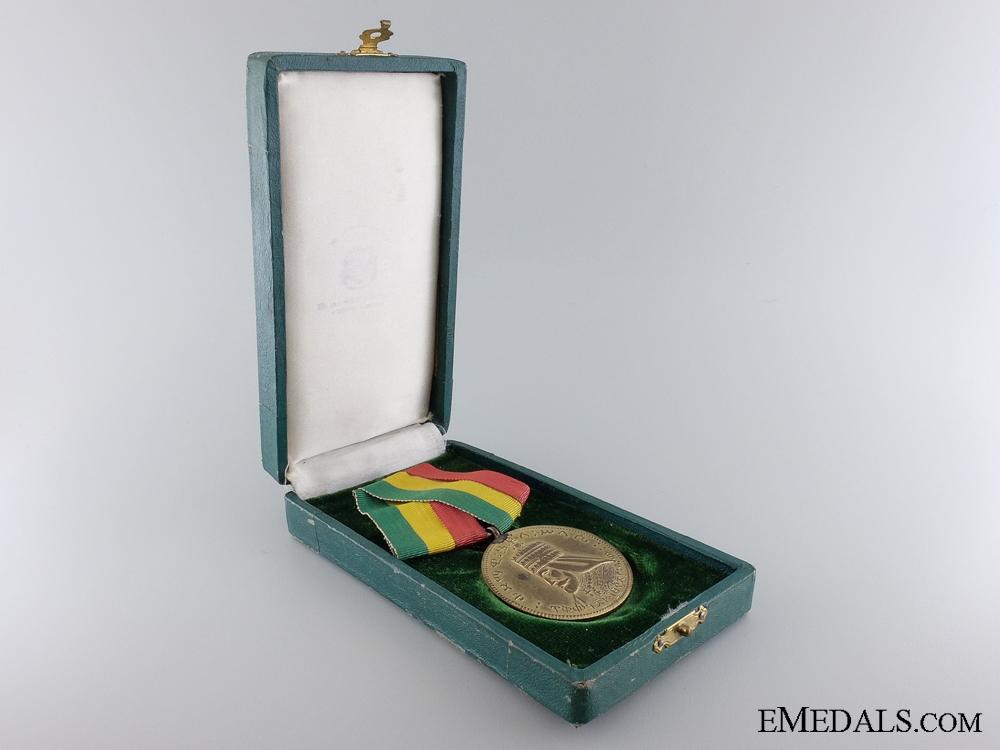 An Ethiopian Coronation Medal of Haile Selassie I; Gold Grade