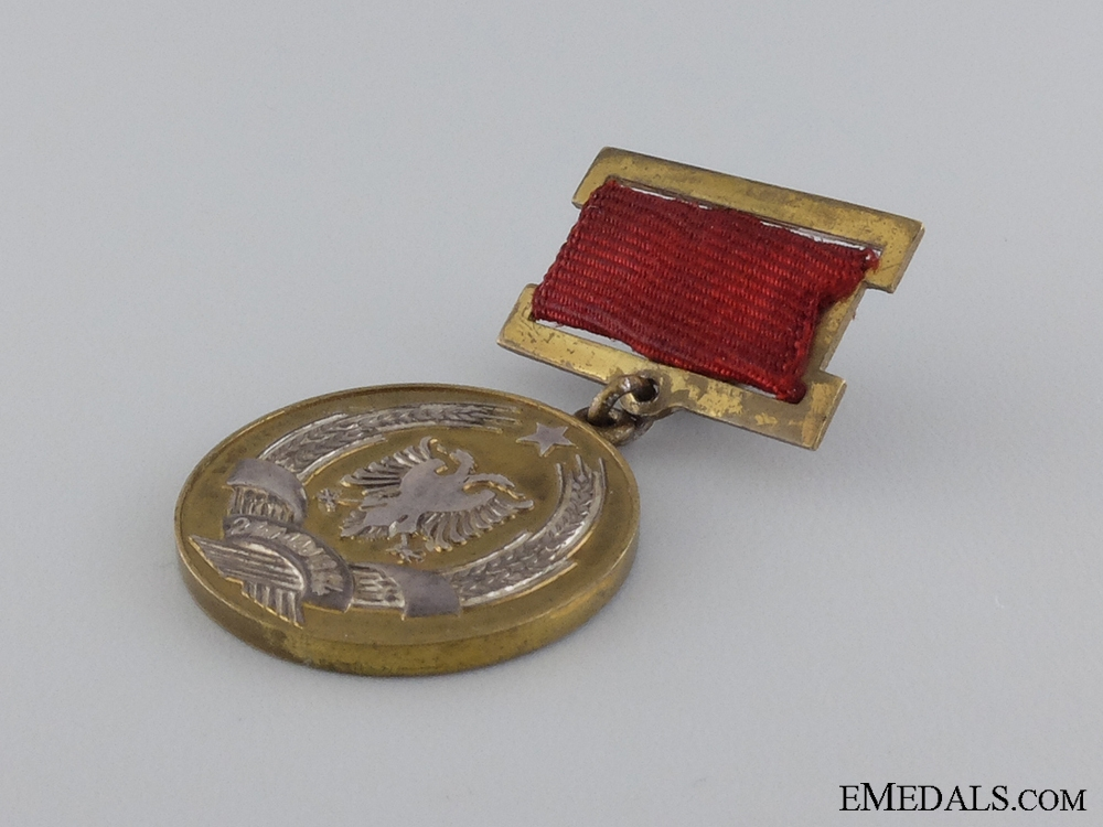 An Albanian State Prize Medal; Bronze Grade