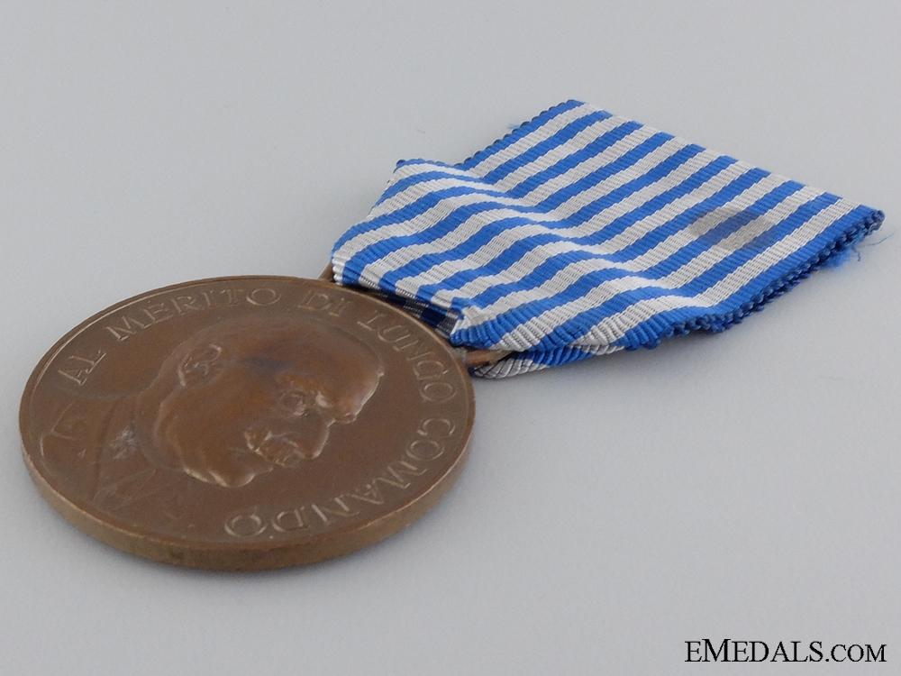 An Italian Army Long Command Merit Medal; Bronze Grade
