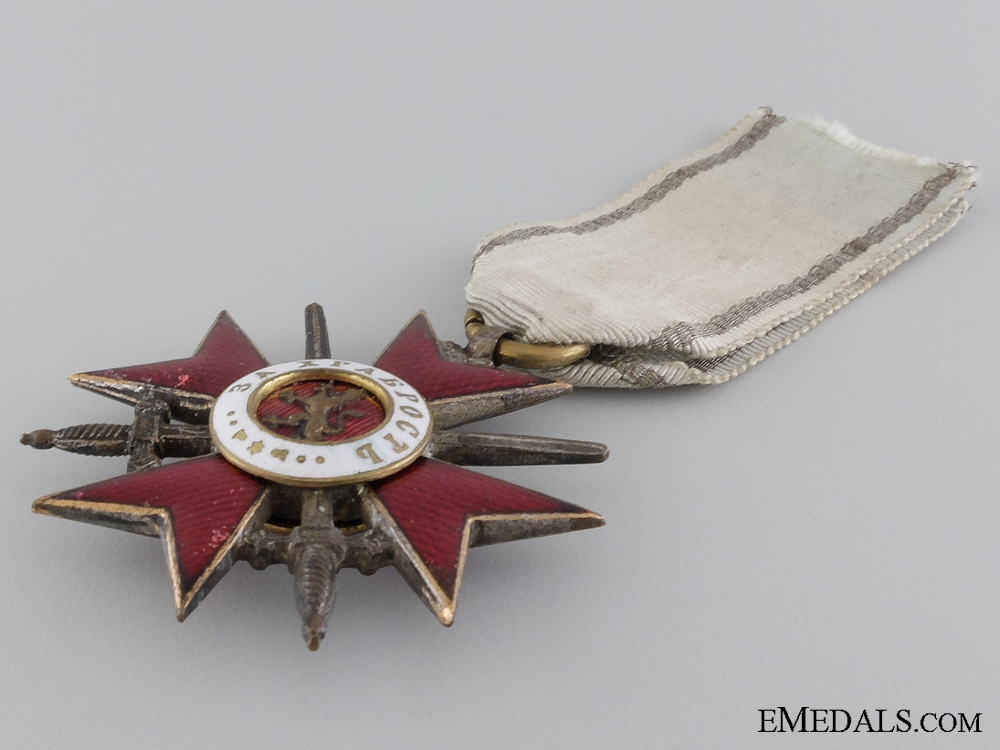 A Bulgarian Order for Bravery; Fourth Class