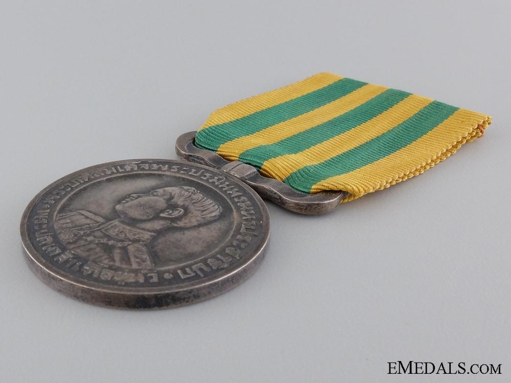 A 1926 Coronation of King Prajadhipok (Rama VII) Medal