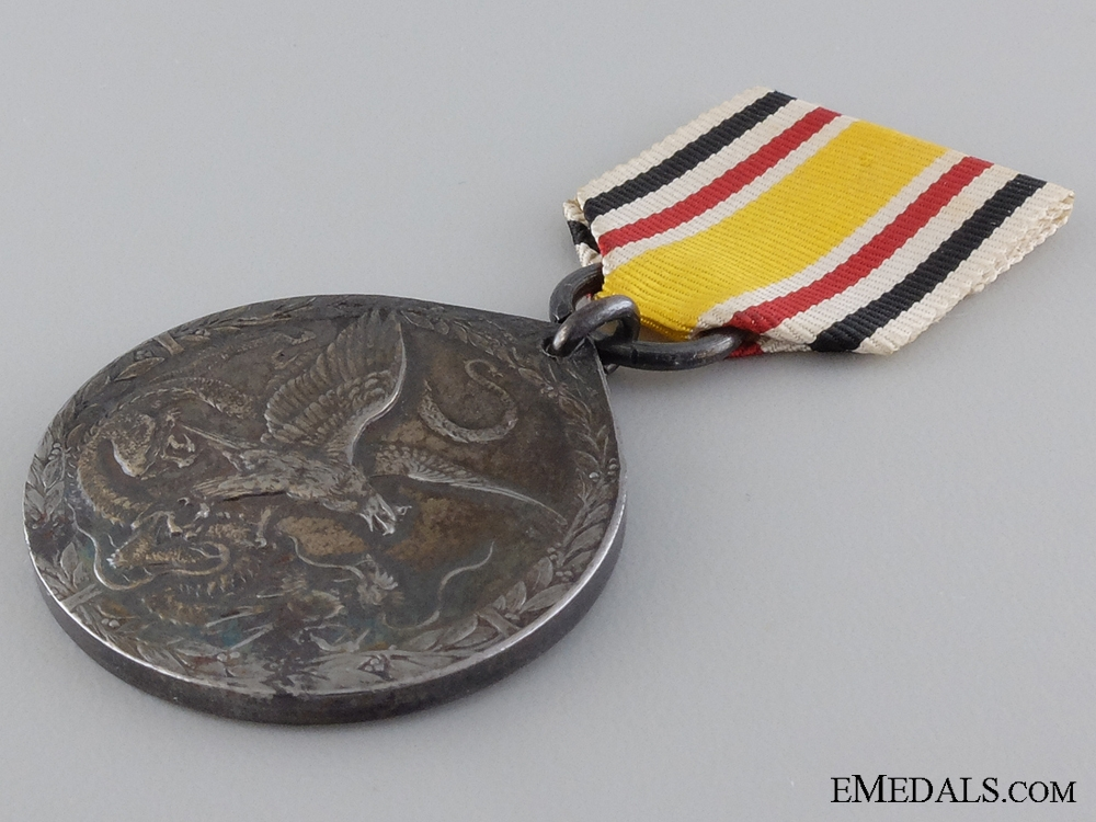 A German Imperial China Campaign Medal for Non-Combatants 1900-1901