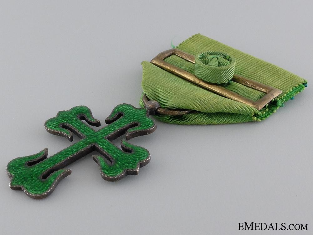 A Portuguese Military Order of Aviz; Officer's Cross