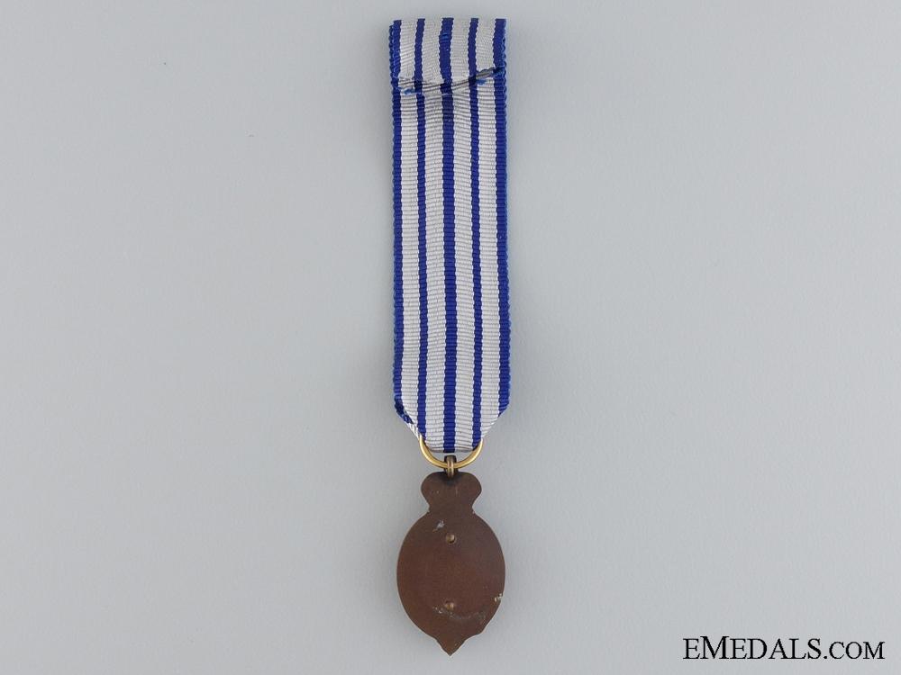A Miniature Albert Medal; 1st Class Sea Service