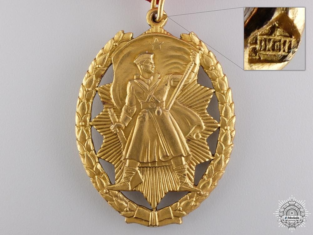 A Yugoslavian Order of the People's Hero