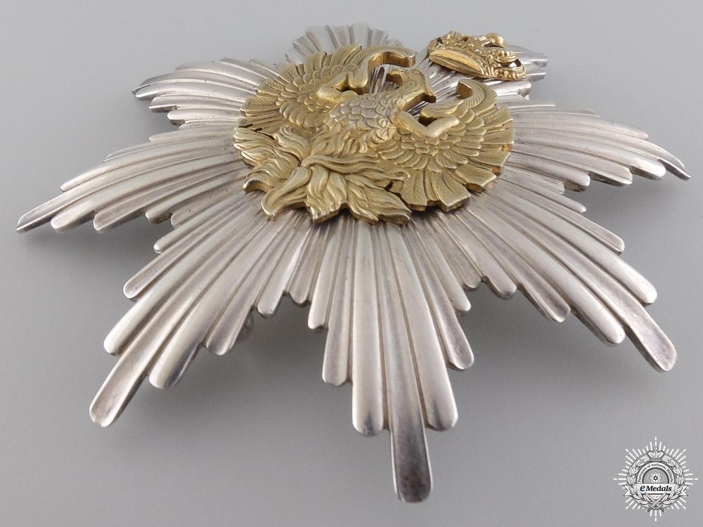 A Greek Order of the Phoenix; Breast Star