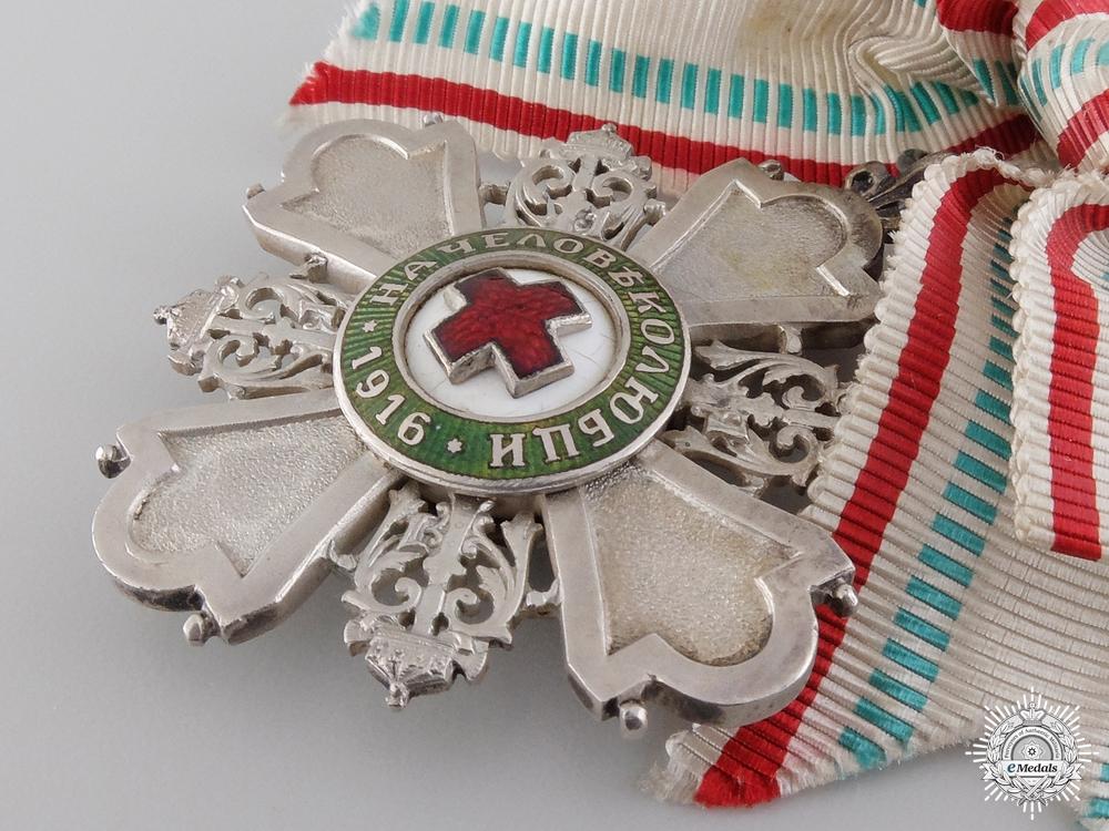 A Bulgarian Lady's Order; Third Class Cross