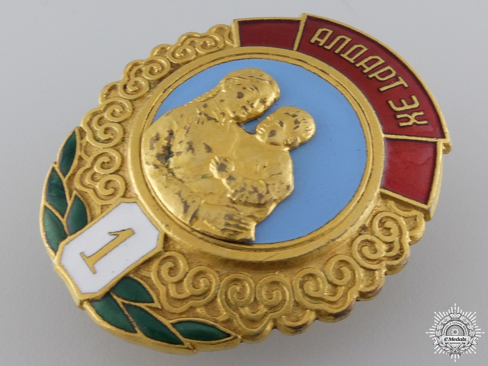 A Mongolian Order of the Glory of Motherhood; 1st Class