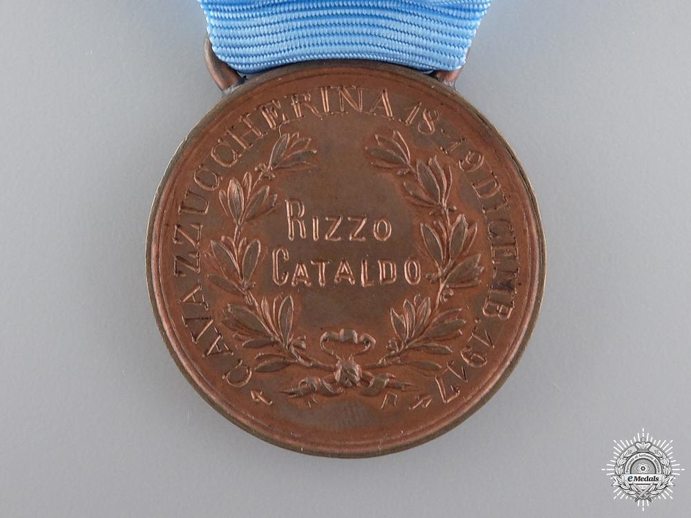 A First War Italian Al Valore Militare to Rizzo Cataldo