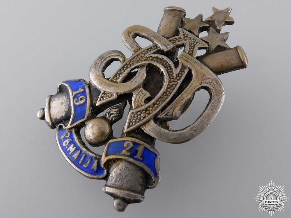 A Pre Second War Latvian Artillery Badge
