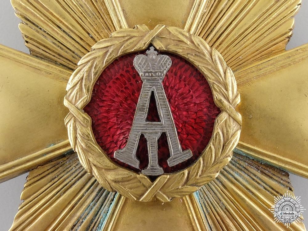 An Ecclesiastical Order of Alexander I c.1880