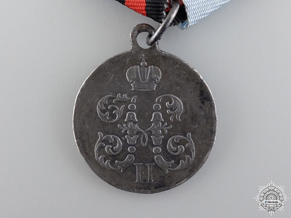 A Imperial Russian China Boxer Rebellion Medal; Silver Grade