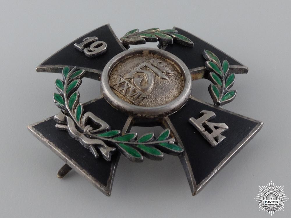 A First War Reuss War Merit Cross 1914