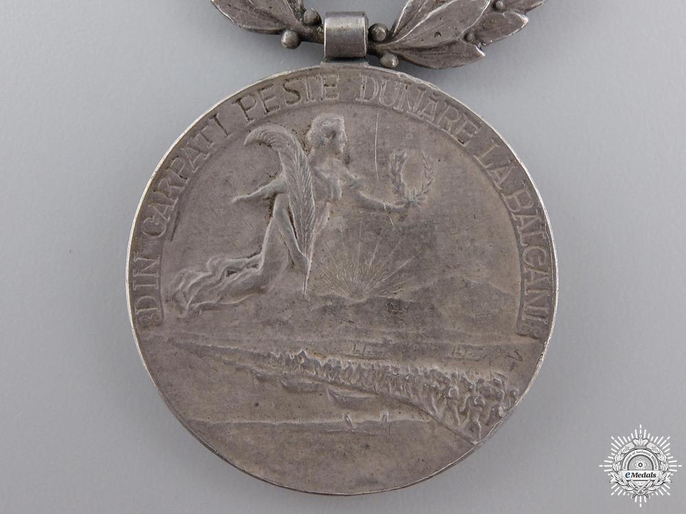 An 1913 Romanian Balkan War Campaign Medal